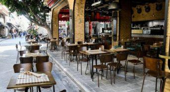 Πρεμιέρα σήμερα για την εστίαση μετά από 6 μήνες: Πώς θα λειτουργήσουν εστιατόρια, καφέ -Ολα τα μέτρα