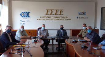 Συνάντηση γνωριμίας Πανελλήνιας Ένωσης Φορέων ΚΑλΟ με την Ελληνική Συνομοσπονδία Εμπορίου &  Επιχειρηματικότητας