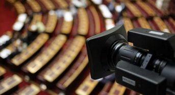 Ερώτηση Βουλευτών ΣΥΡΙΖΑ-ΠΣ: Θα χρηματοδοτηθούν οι ΚοινΣΕπ από το ΕΣΠΑ 2021-2027;
